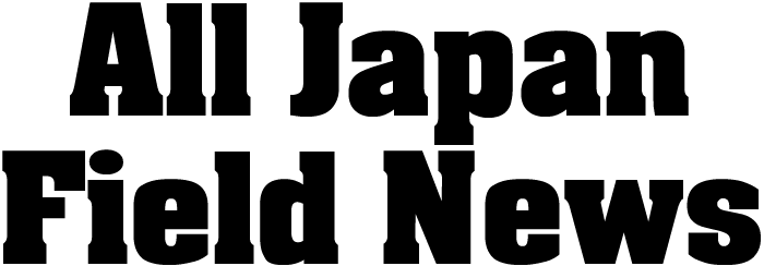 All Japan Field News