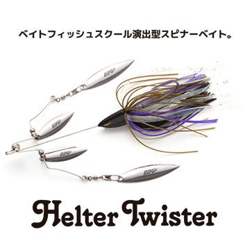 Helter Twister