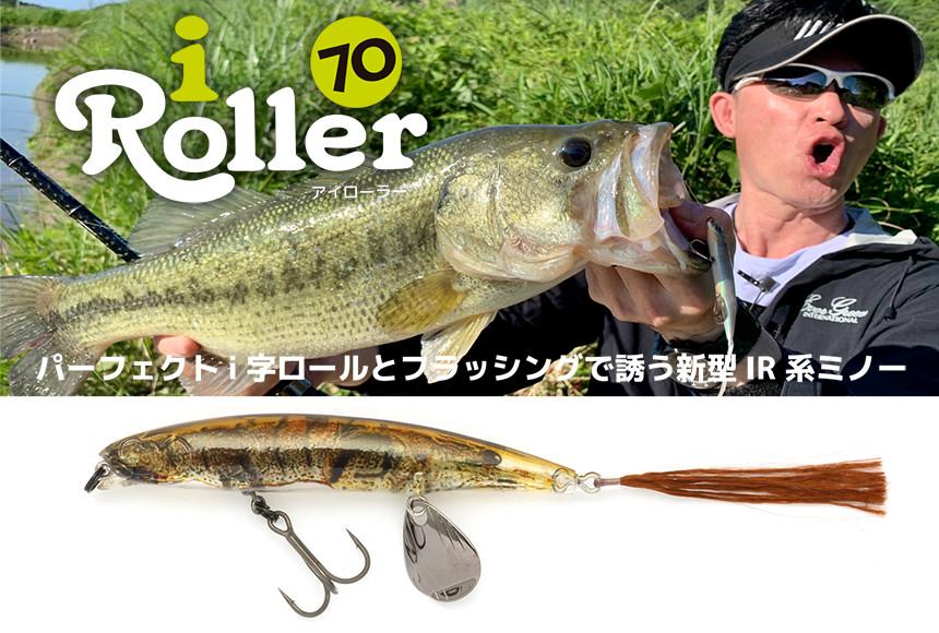 iRoller70
