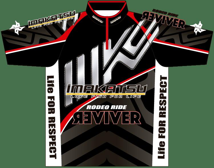 IK-846 IK Tournament Shirt ブラック×レッド オモテ