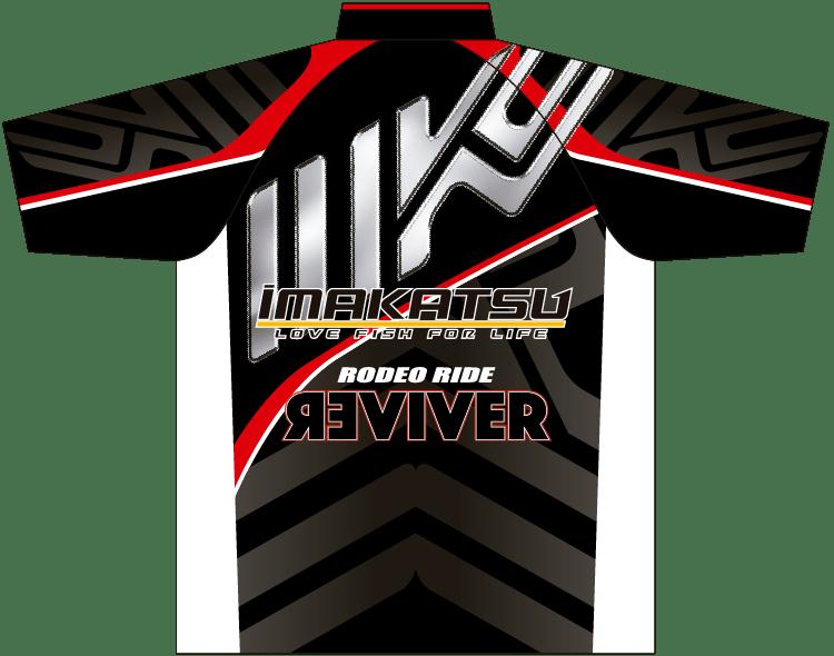 IK-846 IK Tournament Shirt ブラック×レッド ウラ