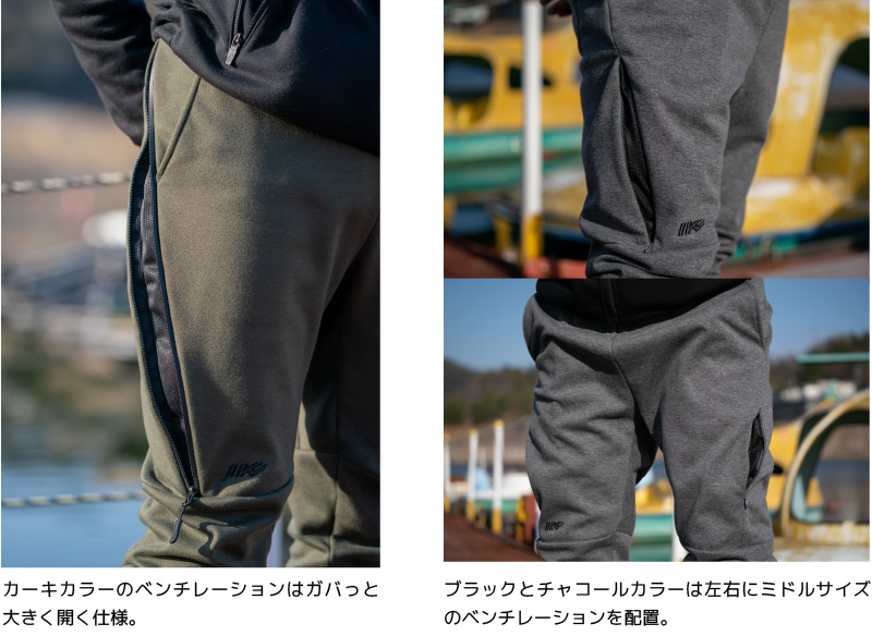 3LAYER WIND PROTECT HEAT PANTS
