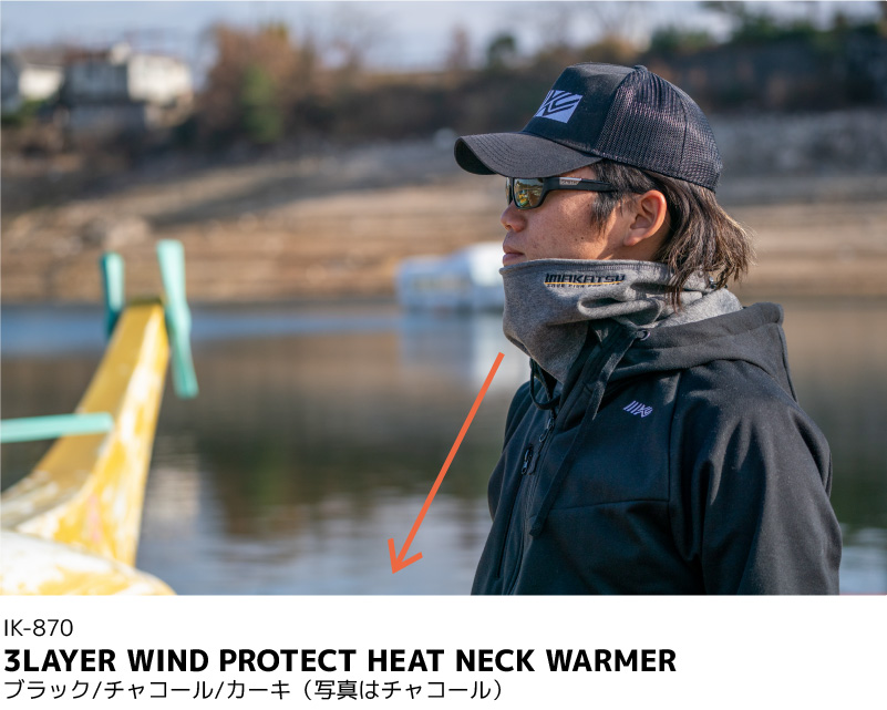 3LAYER WIND PROTECT HEAT NECK WARMER
